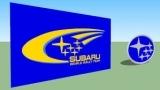 Прокладки двигателя Субару SUBARU