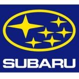 Втулки стабилизатора Субару SUBARU