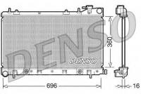 Радиатор охлаждения двигателя Denso 45119SA040
