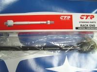 Рулевая тяга CTR 34160AE001