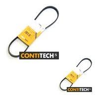 Ремень приводной Conti 809221120