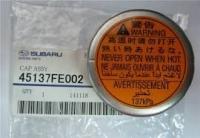 Крышка радиатора 45137FE002