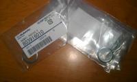 Прокладка сливной пробки 803916010
