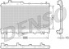 Радиатор охлаждения двигателя Denso 45119AJ020