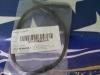 Резинка стеклоочистителя  86548XA06A