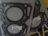 Прокладка ГБЦ 11044AA483