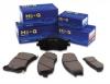 Колодки торм.задние Hi-Q 26696AG010 AG030