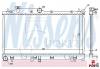 Радиатор охлаждения двигателя Nissens 45119SC010