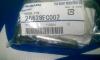 Направляющая суппорта 26628FC002