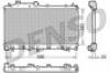 Радиатор охлаждения двигателя Denso 45119SC020
