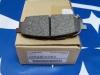 Колодки тормозные задние 26696FE050