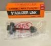 Стойка стабилизатора заднего 555 20470SC000 AJ010
