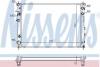 Радиатор охлаждения двигателя Nissens 45111XA01A