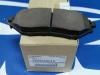 Колодки тормозные передние  26296XA010
