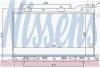 Радиатор охлаждения двигателя Nissens 45119SA020