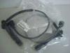 Провод свечной высоковольтный 22451AA800