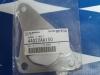Прокладка выпускной системы 44022AA150